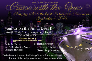 Boat Ride Weekend 2016 - Bringing Back the Qool @ Anita Dee Private Yacht Charters ~ DuSable Harbor | Chicago | Illinois | United States
