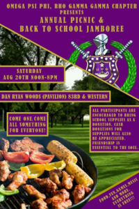 RGGQUES ANNUAL FAMILY PICNIC - 8/20/2016 @ DAN RYAN WOODS  ( PAVILION) | Chicago | Illinois | United States